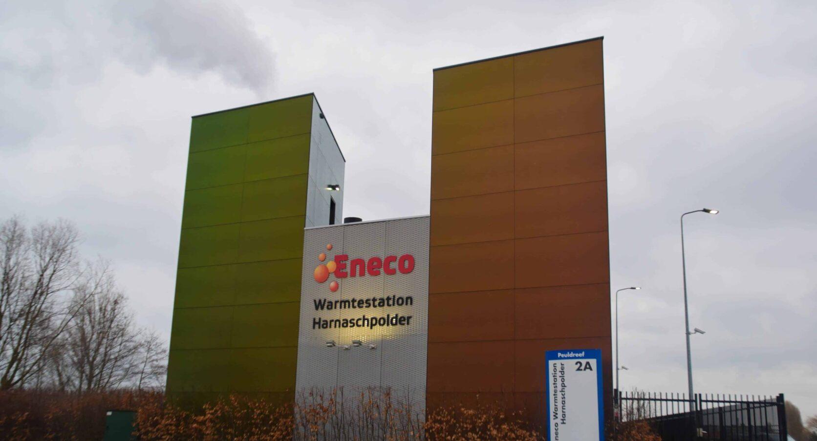 Voorkant van de MD Strekmetaal gevelbekleding bij Warmtestation Harnaschpolder in Delft