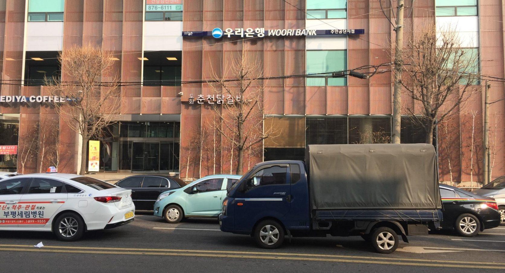 Gevelbekelding MD Strekmetaal Kantoorgebouw Seoul Zuid-Korea