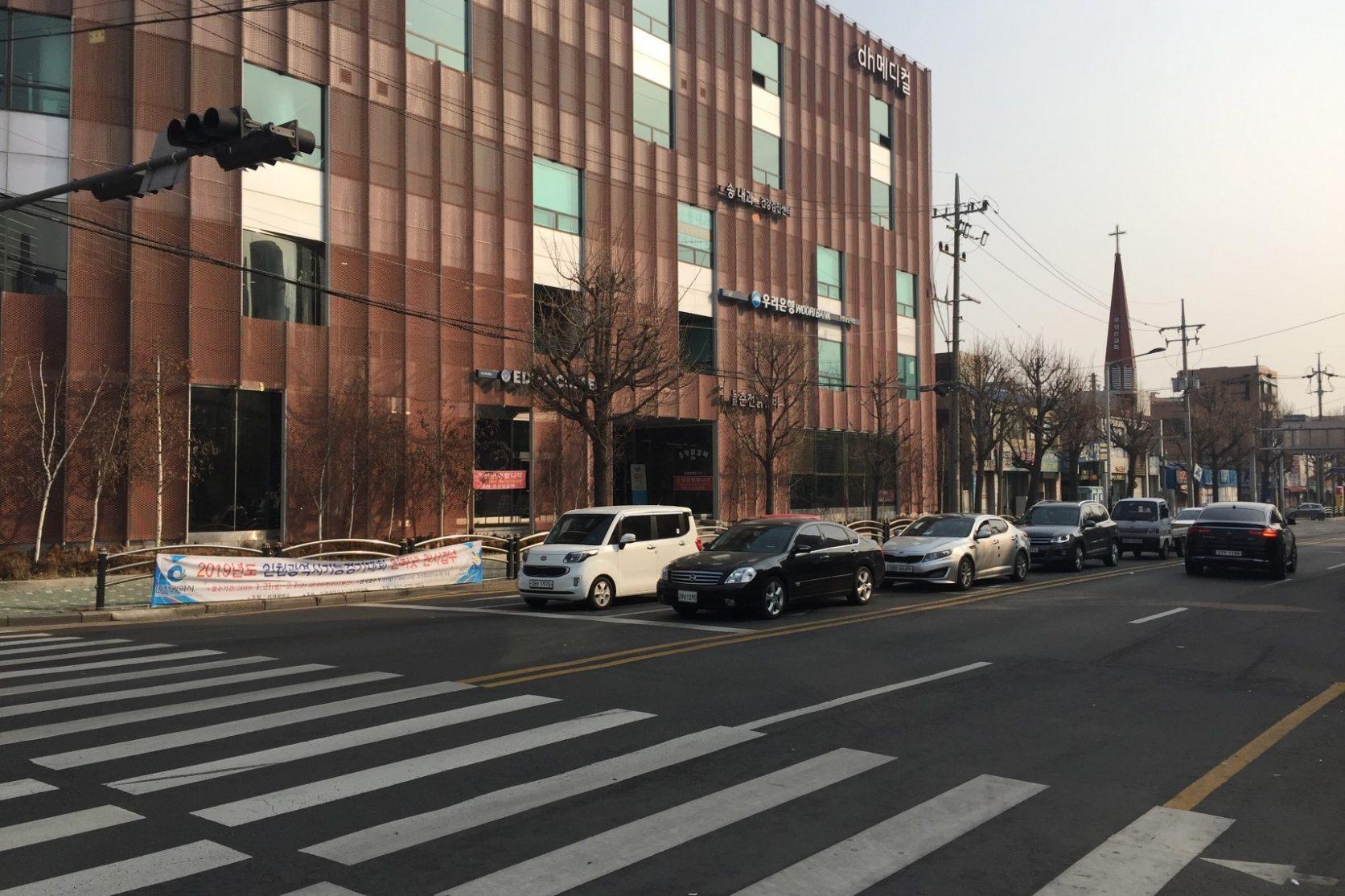 Kantoor gebouw Seoul Zuid-Korea gevel van strekmetaal