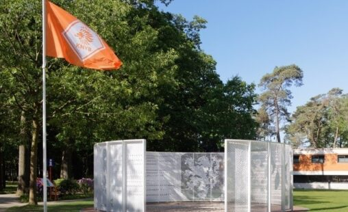 KNVB Wall of Fame Zeist